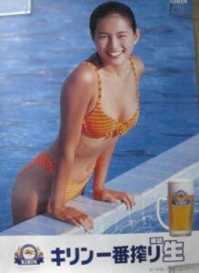 米倉涼子 カップ 若い頃の水着 美脚